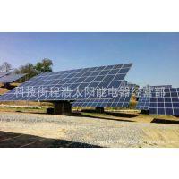 酒泉太阳能发电系统设备,西北酒泉风能发电机组