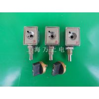 厂家直销、三锁二钥 三锁两匙3锁2钥匙 JSN-202 高压电器