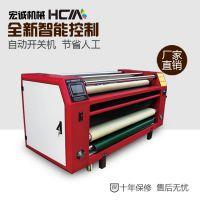 26湖北滚筒热转印机销售