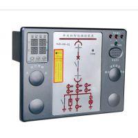 QN8501-05开关柜智能操控装置 厂家直销18879987399