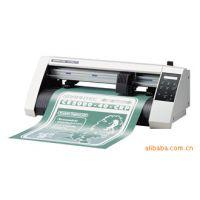 日图刻字机图王CE5000-120  进口电脑刻绘仪