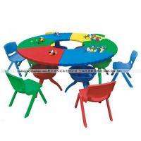 幼儿园专用桌扇形桌/塑料宝贝桌/搭拼桌/可拆搭桌/塑料圆桌儿童桌