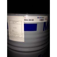 道州出售 美孚SHC Cibus 68食品级润滑油
