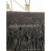 Bamboo  Charcoal 专供出口机制木炭 竹炭 机制烧烤炭