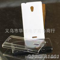 OPPO R1001手机壳透明保护壳diy贴钻壳R1001素材壳外壳手机套