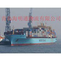 成都内贸海运物流重庆内贸海运物流合肥内贸海运物流公司