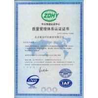 长沙水电站接口防腐环氧砂浆、北京新益环氧树脂砂浆
