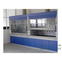 全钢通风柜厂家 实验通风橱 广州实验台厂家