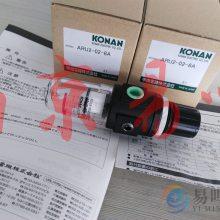 限时 日本甲南KONAN电磁阀OL2-03-8A