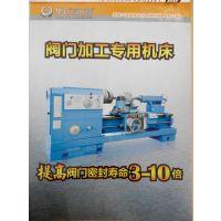 阀芯加工专用机床(设备)