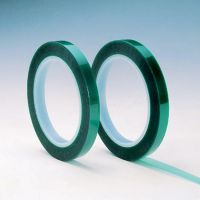 【3m胶带】供应电子产品3m胶带 耐高温绝缘3m胶带厂家直销批发