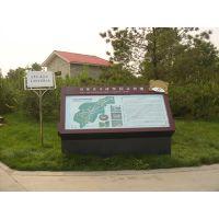 天盈环境供应景区木质.PVC,热镀锌材质警示牌,草地牌,可定做,尺寸文字图案不限(TY-1101)