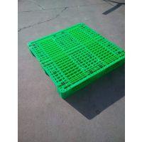 供应塑胶托盘网格川字型1111 环保免检 可循环使用