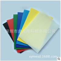 鑫永茂厂家直供PP塑胶板、PP中空板、万通板、东莞深圳惠州
