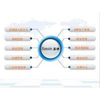 MWS移动仓储,易神软件,哪个MWS移动仓储适合