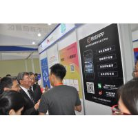 2016第二十届中国国际软件博览会(软博会)