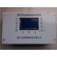 陕西铜川—志展ZBQ-3TE微机综合保护装置