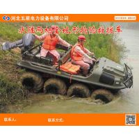 进口品牌——水陆两栖多地形抢险救援车速度快%也可用于电力抢修车%型号