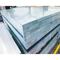 6061-T651拉伸铝板 6063铝棒单价