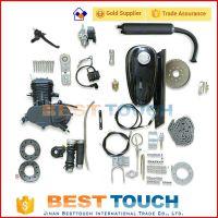 Best price 66cc 2 stroke bicycle engine kit
