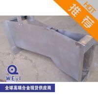 不锈钢 巴歇尔槽 巴氏槽 增效环 塔盘