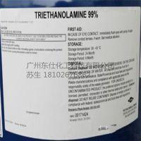 价格优势供应三乙醇胺、吴川市三乙醇胺、东仕化工