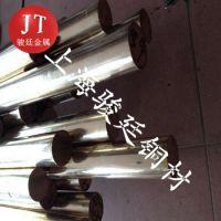 耐磨Qal9-2铝青铜报价