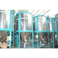 中小型立式塑料搅拌机厂家直销 质量保证