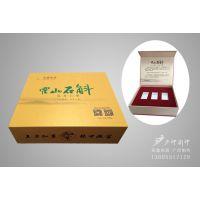 专版定制特产礼盒茶叶礼盒石斛礼盒找安徽广印彩印包装盒生产厂家,