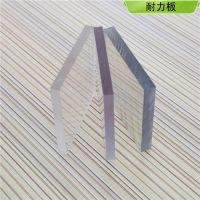 耐力板雨棚 聚碳酸酯板 透明 PC板 广告PC板 耐力板厂家 耐力板价格 工程耐力板