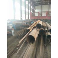 18*4下口径特殊材质钢管定做A106B材质美标材质定做