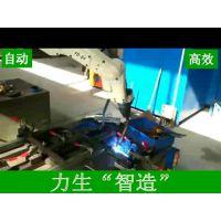 供应进口焊接机器人 ABBIRB1410
