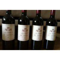 玛歌酒庄正牌 Chateau Margaux玛歌庄园2009 大玛歌红酒