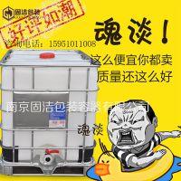 厂家直销千升化工包装桶15951011008
