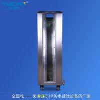 厂家供应 IP67防水试验箱 防水测试设备【岳信制造 】