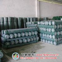 防水帆布批发 PVC涂塑布 广州帆布批发供应商