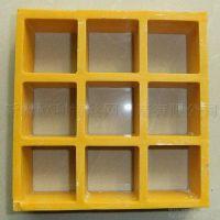 【新疆欧利特】供应多用途玻璃钢格板 洗车行专用格栅板