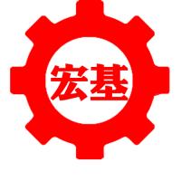 巩义市孝义宏基机械制造厂