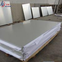 供应防锈铝合金5B06铝棒,5B06铝合金棒材,规格齐全