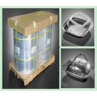 永合(WINKO)BOPS片材,BOPS透明食品包装盒,高分子环保材料