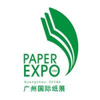 第十四届广州国际制浆造纸工业展览会