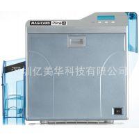 供应供应热升华再转印双面证卡打印Magcard Prima4 13825224918