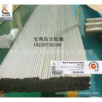 供应冷凝器用钛管 冷凝器