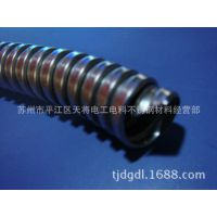 仪器仪表不锈钢软管,ST型仪表保护管,仪表电线保护管