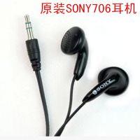 原装SONY 706耳机 3.5mm电脑耳机 索尼MP3耳机批发