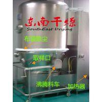 热卖供干燥设备:食品、粮食加工、食品饮料冲剂专用沸腾干燥设备