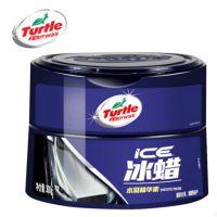 车蜡光亮剂冰蜡G-2465 镀膜易打易擦无蜡屑