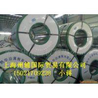 现货供应 0.5*1250 马钢环保镀锌卷 马钢80锌层 DX51D+Z