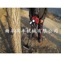 营养繁殖苗移栽机 润丰牌 小型手提式挖树机