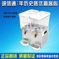 商用冷热饮机 双缸饮料机冷热 冷饮机果汁机 喷淋冷热饮料果汁机